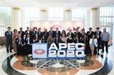 កិច្ចប្រជុំមន្ត្រីជាន់ខ្ពស់ APEC លើកទី១ (SOM 1)