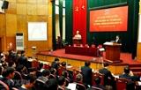Национальная онлайн-конференция по осуществлению работы сектора здравоохранения в 2020 г. и профилактике COVID-19