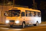 Da Nang : des touristes sud-coréens retournent à leur pays dorigine