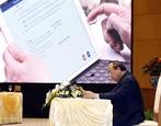 2020년 전국 전자정부위원회 활동 계획 발표