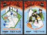 Émission de timbres sur le thème Unir les forces dans la lutte contre le COVID-19