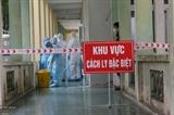Во Вьетнаме выявлены 4 новых случая заражения коронавирусом