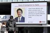 В семи префектурах Японии будет введен режим ЧП на месяц