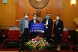 삼성베트남 코로나19 방역 지원 베트남에 5억원 기부