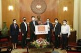 부동산 그룹 CapitaLand 베트남 보건부에 의료품 기증