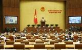 국회 온라인으로 법안에 대해 논의