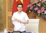 Встреча вице-премьера с целью активизации туристической индустрии пострадавшей от пандемии
