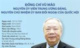 ពិធីបុណ្យសពអតីតប្រធានខុទ្ទកាល័យរដ្ឋសភាលោក Vu Mao តាមពិធីបុណ្យសពជាន់ខ្ពស់