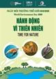Всемирный день окружающей среды 2020 года (5 июня): Время природы