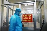 Во Вьетнаме выявлено ещё два ввозных случаев заражения коронавирусом