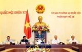 Постоянный комитет НС созывает 46-е заседание