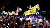 2020년 타인뚜엔 (Thành Tuyên)축제