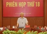 응웬푸쫑 공산당 서기장 국가주석 '끊임없는 부패와의 전쟁' 강조