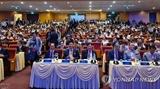 팀코리아 베트남을 만나다...Meet Korea 2020 개최