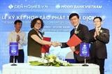 우리은행 베트남 부동산투자기업과 디지털금융 업무제휴