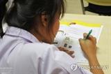 한국 교육부 베트남 등에 한국어 강사 지원 사업