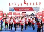 В островном уезде Лишон провинции Куангнай открылся марафон