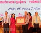 Фестиваль Тэт Нгуен Тиеу признан национальным нематериальным культурным наследием