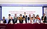 국제수준의 호텔관리 인력수급 긴급대책 프로그램 시작