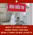 코로나19 두번째 사망자 발생 심각한 병력이 있는 환자는 패혈성 쇼크로 사망한다