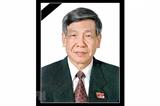 Руководители многих стран выразили соболезнования в связи с кончиной товарища Ле Кха Фиеу