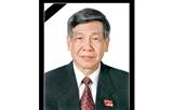 Новые соболезнования в связи с кончиной бывшего лидера партии