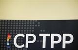 ບັນດາປະເທດ CPTPP ເຫັນດີເປັນເອກະພາບຊຸກຍູ້ພື້ນຖານເສດຖະກິດດີຈີຕອນໃນໄລຍະເກີດໂລກລະບາດ Covid – 19