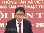 Премьер-министр назначил заместителя генерального директора ВИА