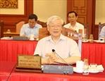 Политбюро провело рабочее заседание с Центральным партийным комитетом общественной безопасности