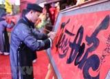 탕롱 - 하노이 1010주년 기념 서예 전시 축제
