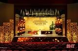 하띤 시호 응우옌 주 기일 200주년 기념 주간 준비