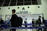 Министерство здравоохранения осуществляет временный надзор за въездом иностранцев