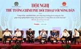 Премьер-министр поддерживает диалог с фермерами из центральной части Центрального нагорья