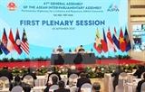 AIPA 41 efectúa segunda jornada de trabajo con importantes temas