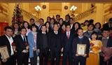 Вручены премии Буа лием Ванг за отличные работы прессы о партийном строительстве