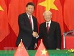 Поздравительная телеграмма по случаю 71-й годовщины установления дипломатических отношений между Вьетнамом и Китаем
