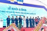 Стартовало строительство 5-звездочного гостиничного комплекса и международного конференц-центра FLC Куангбинь