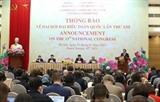 국제 외교단 및 국제기구에 대한 베트남 공산당의 제13기 전국대표대회 통보