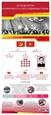IV съезд партии: независимость и воссоединение страны