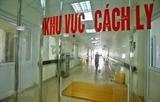 Вьетнам зарегистрировал еще один новый импортированный случай COVID-19