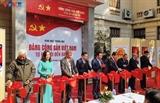 베트남 공산당 - 대회에서 대회까지 주제의 전문전시회 개막