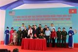 Очищены более 5.300 кв. м загрязненных диоксинами земель в районе Хоконг 2 аэропорта Донгнай