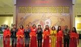 베트남 전통 민속화 전시회 개막