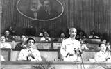Chaque Congrès national du Parti est un jalon historique