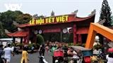 2021년 베트남 설날 축제 전통문화가치를 발휘
