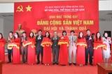 Đại hội XIII của Đảng: Triển lãm Đảng Cộng sản Việt Nam - Đại hội và thành quả
