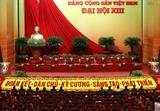 ベトナム共産党の第13回大会