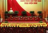 Подготовительная сессия ХIII всевьетнамского съезда КПВ