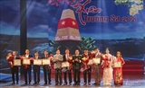 2021년 쯔엉사의 봄 예술 행사