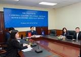Разработка регионального плана действий Камбоджа-Лаос-Мьянма-Вьетнам на 2021-2022 гг.